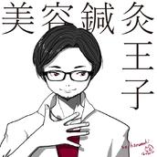 kosuke_inoue