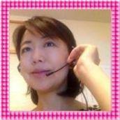 Tsubota Keiko