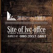 lvc Office