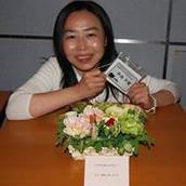 Chisato Hirai