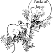 Packrat JPN