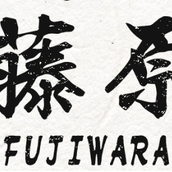FUJIWARA21