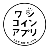 ワンコインアプリ