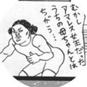 akiko7292