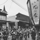 shinakohosokawa