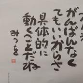 荻須 理羽(おぎすあやは)