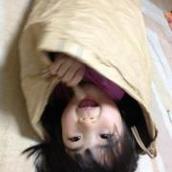 isumiori