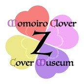 MCZ Cover Museum