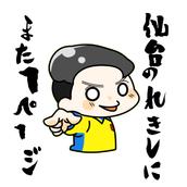 ishigaki47