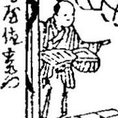 くずし字解読 古文書探偵―難字件解決―