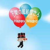 magicYoshi