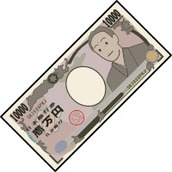 ネットビジネスでまずは1万円!