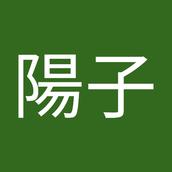 長谷川 陽子2