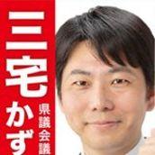 Miyake Kazuhiro