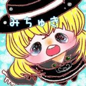 michuki