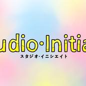 スタジオ・イニシエイト