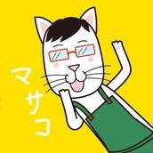 猫野マサコ