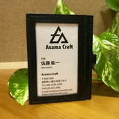 asama craft