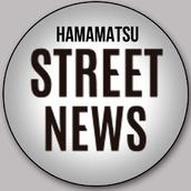HAMAMATSUSTREETNEWS