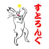 tapsumi