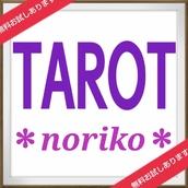 タロット占い師 noriko
