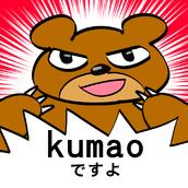 kumao
