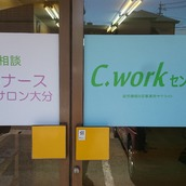 Cwork