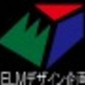 仮 ELMデザイン企画