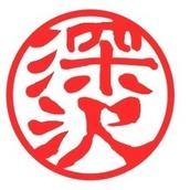 fukazawa rei