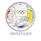 moneylife2020
