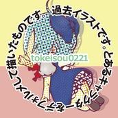 tokeisou0221