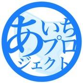 aichi project