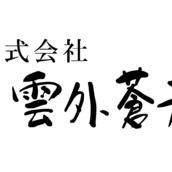 tomokigou