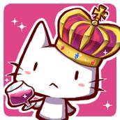 猫皇 リリーシャ