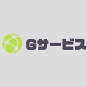 Gサービス ココナラ支店