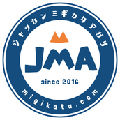 JMA(ジャッカンミギカタアガリ)