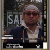 Dashy