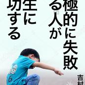 ヨッシー(yossi)