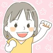 sachi_workmom