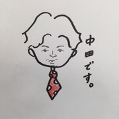 nakada1