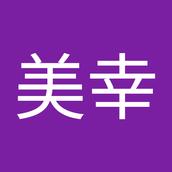 yamadamiyuki